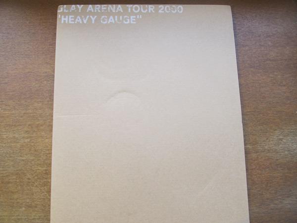 ツアーパンフ「GLAY ARENA TOUR 2000 HEAVY GAUGE」グレイ