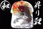 和柄/鯉刺繍キャップ/帽子/オラオラヤクザチンピラ/68白-