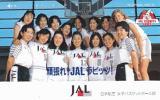 ●JAL日本航空 女子バスケットボール部 ラビッツテレカ