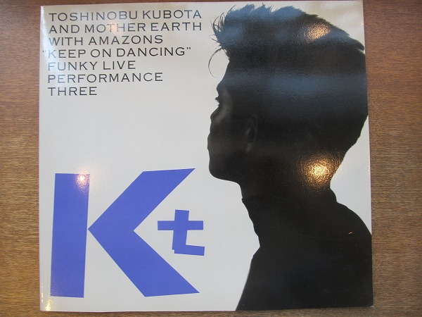1707MK●ツアーパンフレット「久保田利伸 Funky Live Performance III KEEP ON DANCING」1988●ツアーパンフ