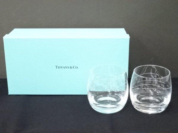 05873# 【送料無料】Tiffany & Co. カデンツ グラスペア