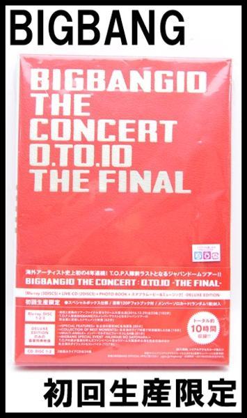 BIGBANE10 THE CONCERT O.TO.10 -THE FINAL- コンサートDVD 初回生産限定 Blu-ray CD ソロカード・予約者先着特典付き