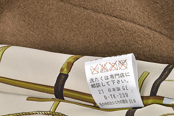 カシミヤ混 ミンクトリミング コート 9号 中古 送料無料 【J11】_画像6
