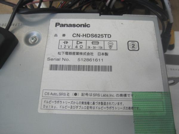 ストラーダ HDDナビ CN-HDS625TD 地デジチューナー【nab】TO_画像3