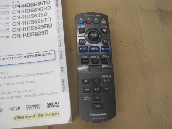 ストラーダ HDDナビ CN-HDS625TD 地デジチューナー【nab】TO_画像6