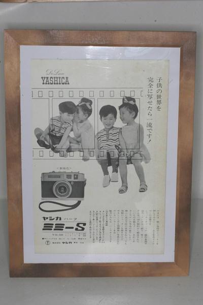 ★カメラ雑誌広告★YASHICA・ヤシカ ハーフミミーS!_画像1