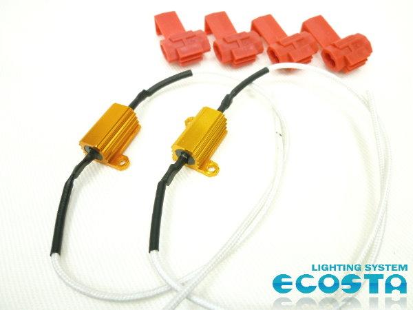 LED 警告灯 キャンセラー 欧州車 外車 保証 ECOSTA (B)_《1年保証付》