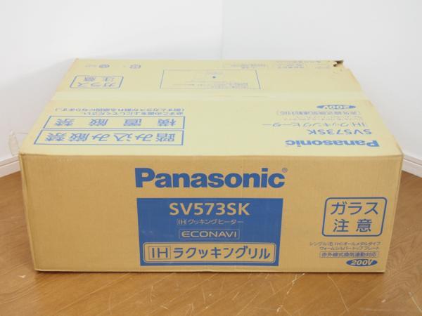 Panasonic ビルトインIHクッキングヒーター KZ-V573S SV573SK_画像2