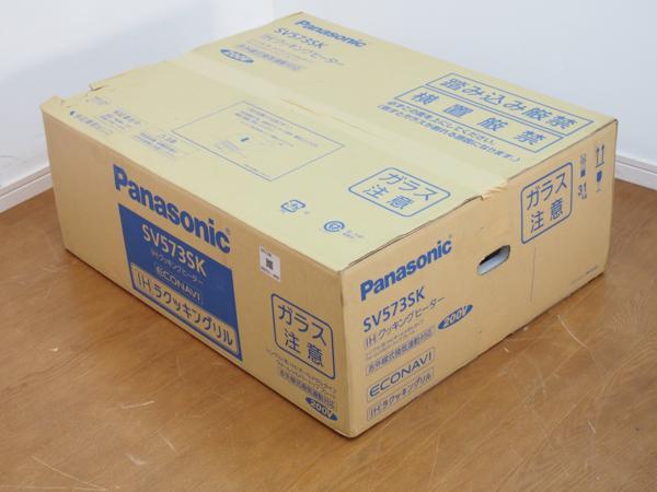 Panasonic ビルトインIHクッキングヒーター KZ-V573S SV573SK_画像4