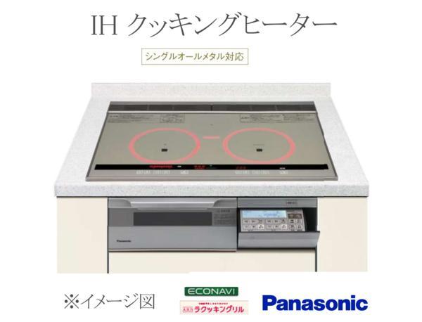 Panasonic ビルトインIHクッキングヒーター KZ-V573S SV573SK_画像1