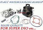 [高品質]71.8cc水冷ボアアップスーパーディオZXGダッシュDJ-1RR