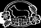 犬ワンちゃんDOG IN CAR ウェルシュコーギー カーステッカー名入