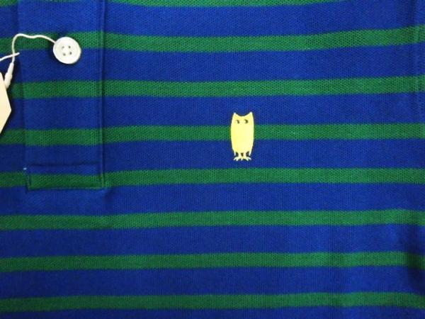 KEARNEY HOUSE 「フクロウ」 ボーダー・半袖ポロシャツ 緑M新品_画像3