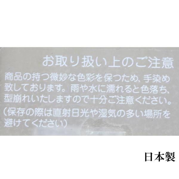 髪飾り 1コー ム&1ピン 日本製 手染め加工 新品(株)安田屋_画像3