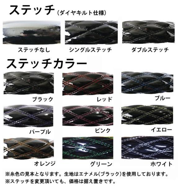 国産 エナメル ブラック/オレンジ ダブル ハンドルカバー 2HS_画像4
