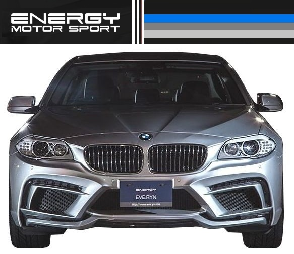 【M's】 BMW F10/F11 フロント バンパー ENERGY EVO10.2 FRP_画像1