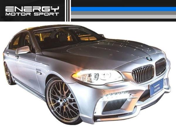 【M's】 BMW F10/F11 フロント バンパー ENERGY EVO10.2 FRP_画像3