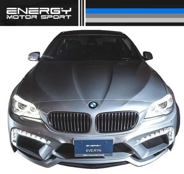 【M's】 BMW F10/F11 フロント バンパー ENERGY EVO10.2 FRP_画像4