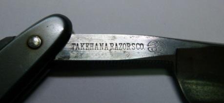 西洋剃刀/日本剃刀 和物 TAKEHARA  0226M1r※_画像6