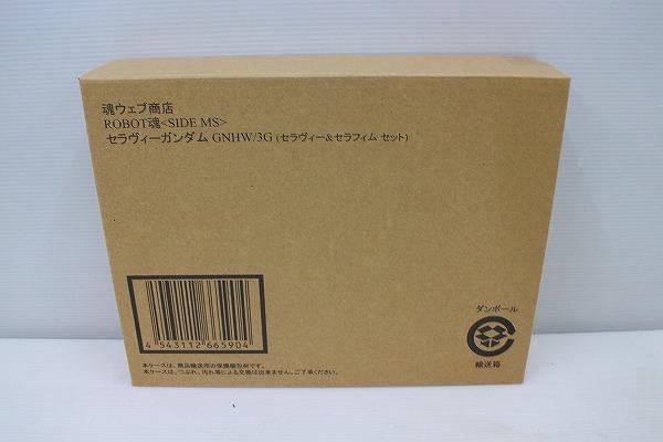 未開封 バンダイ ROBOT魂 ガンダムOO セラヴィーガンダム GNHW/3G(セラヴィー&セラフィムセット)