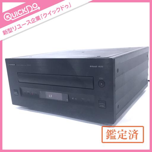 Pioneer パイオニア ハイビジョンLDプレーヤー HLD-X0 レーザーディスク プレーヤー LDデッキ/LDプレイヤー ジャンク