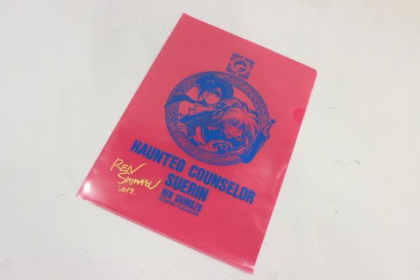 【マンガ図書館Z】嶋津蓮先生「なるかみ長屋」描き下ろしサイン色紙&グッズセット rfp1075_画像8