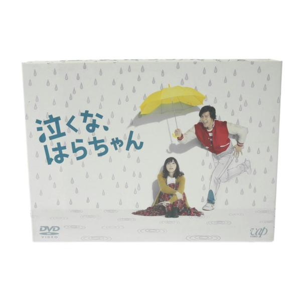 中古 泣くな、はらちゃん DVD-BOX 長瀬智也/菅田将暉/麻生久美子 映像ソフト グッズの画像