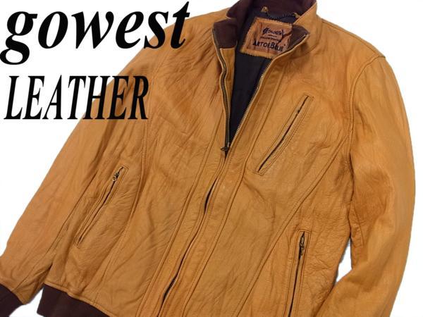 ◎ゴーウエスト レザージャケット 羊革 ジップジャケット ラムレザー gowest メンズ サイズ:2 リアルレザー タイトシルエット