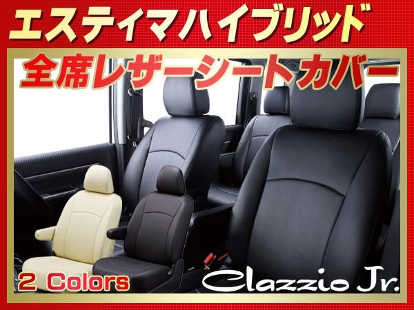 革調シートカバーエスティマハイブリッド20系AHR20W 車種別専用 車シートカバー Jr._画像1