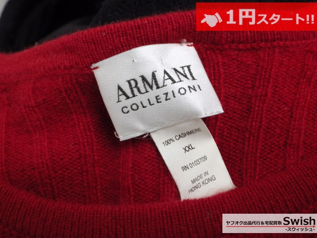 A784●ARMANI collezioni アルマーニ●ジャケット ニット 2点セット●_画像7