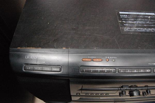 パイオニア レーザーカラオケシステム LK-820 1KT139_画像4