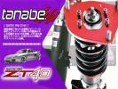 タナベ tanabe ZT40 車高調 ヴェルファイア AG