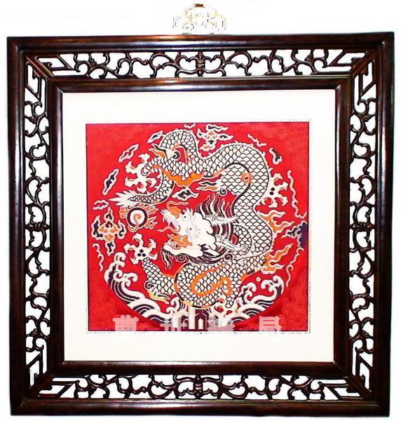 【中国雲錦】四小屏龍 手織り芸術 新品 発送無料 Y-L1606020