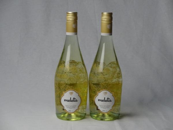 2本セット 甘口スパークリング白ワイン2本セット ビセンテ_画像1