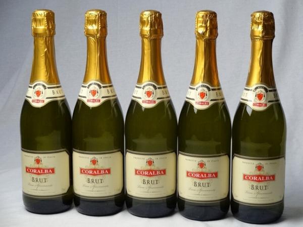 イタリアスパークリング白ワイン5本セット コラルバ_s2000511_2.jpg