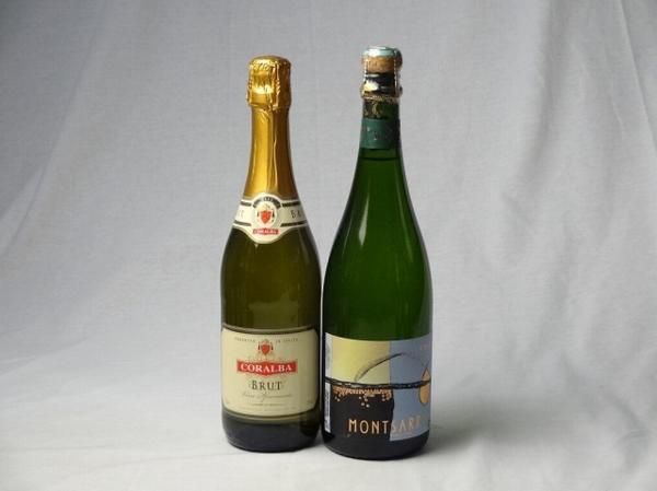 甘口スパークリング白ワイン2本セット(イタリア ス_s2000547_2.jpg