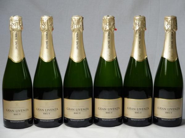 スパークリングワイン辛口6本セット ハウメ・セラ ブリュット_画像1