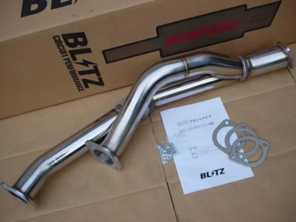 新品!BLITZ フロントパイプ スカイラインGT-R BNR32 BCNR33 BNR34 ステンレス ブリッツ RB26DETT 21554 _GT-Rフロントパイプ 商品画像