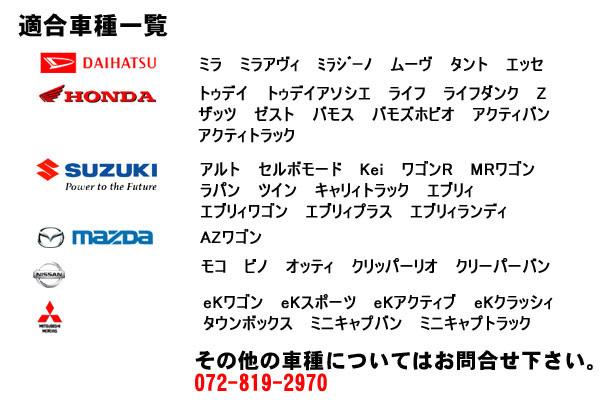 新品ドライブシャフトAssy■トゥディ JA4 4WD (返却不要)_画像3