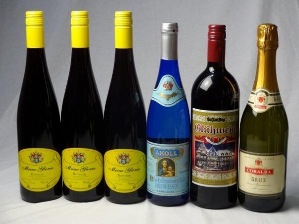 冬のワイン6本セット ドイツ赤ワイン750ml×3_s2000500_2.jpg