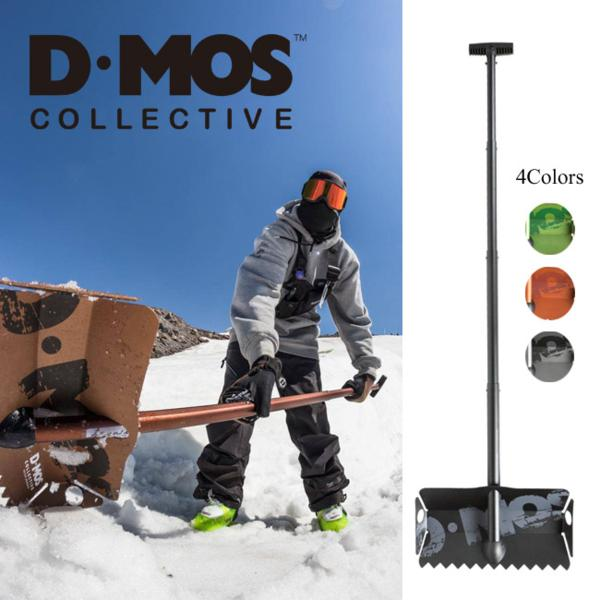 DMOS Collective Stelth Shovel (Lime) ショベル シェイパー_画像1