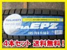 送料無料 FALKEN ESPIA EPZ 185/70R14 88Q 4本 B3