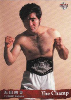Tsuyoshi Hamada BBM Boxing Card 2013