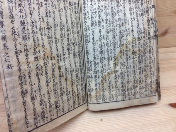 南総里見八犬伝 全106冊揃/文化11年~(1814)/滝沢馬琴 EKC211_画像9