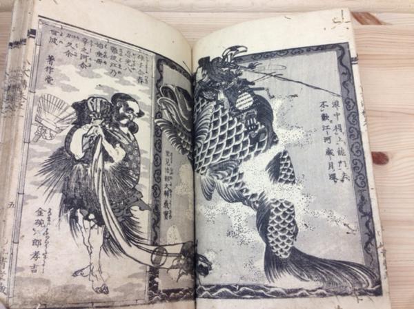 南総里見八犬伝 全106冊揃/文化11年~(1814)/滝沢馬琴 EKC211_画像10