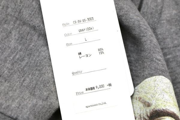 1円スタート!SEVESKIG セヴシグ×STAR WARS スターウォーズ 新品メンズ半袖Tシャツ L 3_画像6