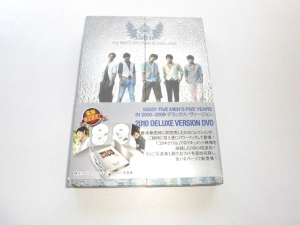 ■SS501■DVD■FIVE MEN'S FIVE YEARS IN 2005~2009■4枚組■デラックス・ヴァージョン■日本国内盤■完全生産限定盤■