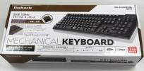 尾張旭 オウルテック Cherry茶軸 メカニカルキーボード OWL-KB109CBR-BK