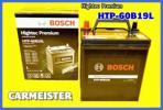 アルト HA12/HA22/HA23 BOSCH バッテリー HTP-60B19L 税込送料込
