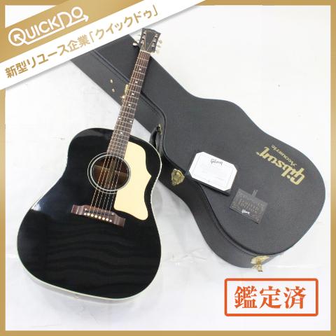 1円 ギブソン Gibson アコースティックギター J-45 ADJ 1968 三木楽器×クロサワ楽器コラボ限定 黒系 ケース付属